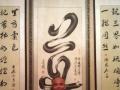 天津取名、风水、预测、择日、奇门、道法、超度、旺运