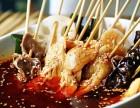 缽缽雞加盟多少錢-天津美食培訓