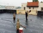 屋面防水、卫生间防水、房屋改造、旧房翻新不收上门费