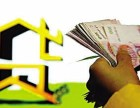 经开区信用贷款公司