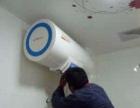 水电安装维修,热水器维修,厨房防水补漏,锁具换装