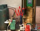 郑州糯米胶生产用100公斤发生器带2吨反应釜