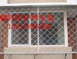 朝阳双井安装不锈钢防护栏防盗窗安装窗户防盗网围栏
