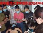 广州中医师承,中医针灸理疗,艾灸培训班考证
