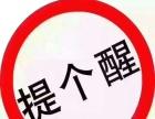 中国平安-车险,寿险,投资理财