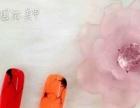 学美甲到武汉较专业的米亚化妆摄影造型学校