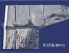 广州厂家直销医用无菌防护套