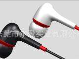 长期供应自主研发高品质塑胶耳机耳壳265