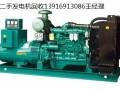 镇江专业回收箱式静音康明斯柴油发电机组设备