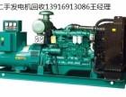 苏州卡特柴油发电机组回收服务商家,二手进口柴油空压机收购价格