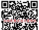 黑龙江开个麻辣香锅店多少钱 辣锅坊干锅香辣虾加盟