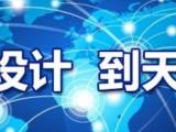 东莞专业的网页设计培训学校多少钱