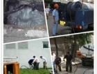 咸宁市专业管道疏通管道清洗化粪池清掏污水井抽粪