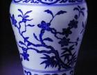 征集瓷器玉器古玩古董收藏品艺术品鉴定拍卖