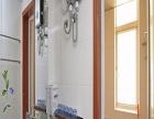 火炬开发区安居花园 1室1厅 54平米 精装修 押一付一