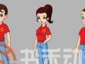 动画制作、动画设计、flash动画、二维动画