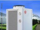 正旭空气能热水器 正旭空气能热水器诚邀加盟
