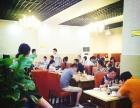 四季火爆的餐饮项目【馋味轩纸上烤肉】经营模式灵活