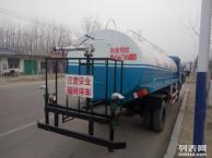 转让 工程车长期出售二手洒水车吸粪车清洗车 全新罐体洒水设备