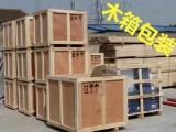 北京物流公司 电话大型货物运输家具家电托运