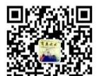 邹平育英武术商贸城店 武术培训常年班、暑假班、寒假班、