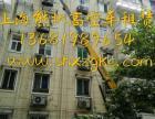 上海登高车租赁浦东高空车租赁上海曲臂车租赁熊状登高车