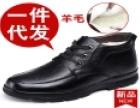 爱宝罗男鞋 诚邀加盟
