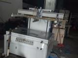 出售二手半自动丝印机,烤箱,空压机