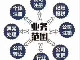 贵阳道路运输口许可证