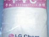 重庆PC 4330-15价格 PVC橡塑原料