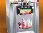 上海冰淇淋机租赁 上海咖啡机租赁 雪冰机出租