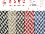 【大量批发】家纺面料、色织麻棉布、900#方格色织4