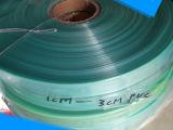 3cm宽PVC小热收缩膜 绿色环保包装收缩膜 高品质收缩薄膜袋批
