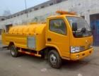 天津开发区专业污水管道疏通--检测--清淤--抽粪