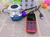 七彩灯小音箱 铝合金水晶插卡音箱 礼品音箱 便携式迷你音响