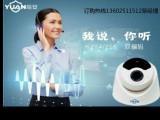 深圳市深飞电子科技有限公司