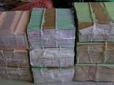 中山正规收购旧版人民币 旧纸币 老钱公司