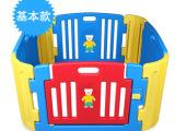 韩国Haenim toy宝宝游戏围栏/儿童婴幼儿防护围栏 护栏