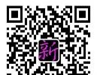 武汉新桥日语韩语培训 小班平价高效 汉口沌口双区