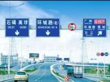 东莞交通道路标志牌 东莞公路指示牌深圳导