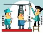 2018年济南考研报名考试复习信息