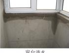 珠海中山房顶漏水卫生间屋漏水补漏-房屋漏水-外墙-地下室漏水