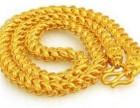 远洋城高价回收二手钻戒 名表名包 金条金币 黄金铂金