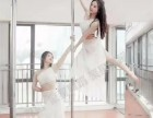 廊坊鋼管舞專業班 鋼管舞進修班 鋼管舞培訓