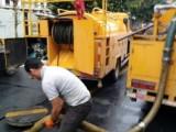 桂林市七星區清理化糞池桂林七星區抽化糞池抽糞公司