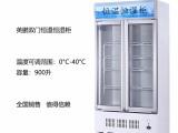 包头电子公司恒温恒湿柜 IC储存柜