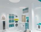 中国著名品牌雅森干洗机水洗机,免费干洗店加盟,培训