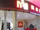 美房美邦墙纸软装体验馆江苏徐州招商正在进行中