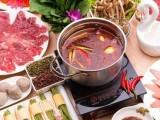 马鞍山火锅涮烤食材超市加盟比加盟火锅店更赚钱,更省心