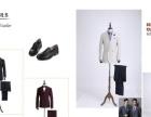 Tailors西服定制,承接大小西服订单,为您设计专属西服